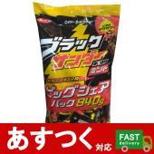 有明製菓 Yurakuseika BLACK THUNDER ブラックサンダー 黒い雷神達ミニバー ...