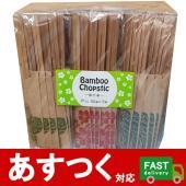 3種類の柄紙袋に入った黒竹箸。 ご来客やパーティー用に常備しておくと助かります。   品名 黒竹箸 ...