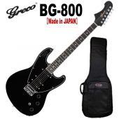 Greco BG-800 Black  当店では、エレキギターの弦を抑えやすくするためにナットやフレ...