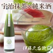 ●抹茶スイーツ好きの人に贈る甘いお酒 抹茶スイーツがお好きな方のために、抹茶をたっぷりと使った日本酒...