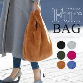 商品名:もこもこエコファートートバッグ  『持つだけで季節感UP!旬のふわもこバッグが登場。』 どん...