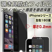 【仕様】 対応機種:iPhoneXS・iPhone8・8Plus・iPhone7・7Plus・iPh...