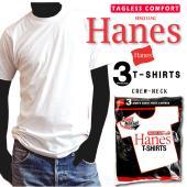 ヘインズブランドを代表する3枚組みTシャツシリーズ。 使用し続けることで首元やボディ部分に独特の味わ...
