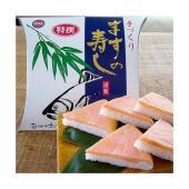 老舗 味の笹義 の特撰ますの寿しは、色鮮やかな笹の葉に包まれた鱒の身の風味豊かな味わいと、伝統の技が...