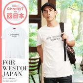 ■商品名:roshell(ロシェル) チャリティTシャツ  (着丈/身幅/肩幅/袖丈) 【Mサイズ】...