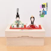 雛人形 コンパクト ミニひな人形 間口105×奥125×高125cm 雛人形/ひな人形の通販販売店。...