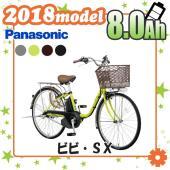 大人気お買い得モデルが更に容量アップ!! 8.0Ah(25.2V)リチウムイオンバッテリー   ●送...