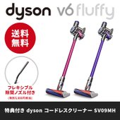 2018年6月発売dyson fluffyシリーズ最軽量モデル! 大きなゴミから小さなゴミまで同時に...