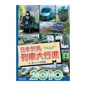 ◆品 番:DW-4610◆発売日:2009年12月05日発売◆割引:10%OFF◆出荷目安:1〜2週...