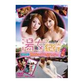 ◆品 番:DFTD-03301◆発売日:2010年10月21日発売◆割引期間:2018年12月16日...
