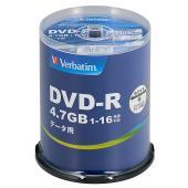 在庫状況:最短24時間以内出荷/◆データ用16倍速対応DVD-R 100枚パック◆インクジェットプリ...