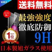 ◆商品概要◆  ■日本製のガラスを使用しているので、安心です。 ■iPhoneXS /iPhoneX...