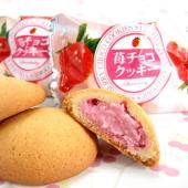 福岡産のあまおう苺を使い、チョコレートを包み込んだ丸いクッキーです。福岡のお土産として年々売上が拡大...