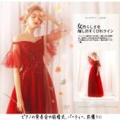 商品詳細 商品内容:ドレス1着 カラー:レッド 素材:ポリエステル 参考サイズ:(単位:cm) XS...