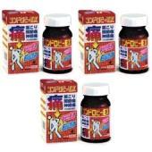 コンドロビーEXは、軟骨成分コンドロイチン硫酸に末梢神経の傷に働くメコバラミン、神経ビタミンであるビ...