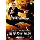 ◆出演:ローワン・アトキンソンジリアン・アンダーソン/ドミニク・ウェスト ◆2011年作・カラー・1...