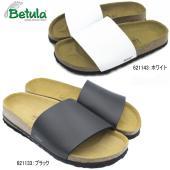 Betula(ベチュラ)はドイツのサンダルブランドビルケンシュトック(BIRKENSTOCK)の 履...