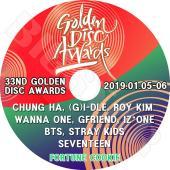 K-POP DVD/33nd 2019 Golden Disk Awards Fortune Coo...