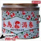 【商品名】金鳥の渦巻 (缶) 【内容量】30巻 ※缶入に線香立ては付属しません(フタが線香皿に使えま...