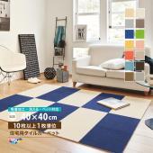 TOLI FABRIC FLOOR   住宅用 タイルカーペット  アタック270 キャンバスファイ...