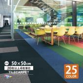 GA-400(GA400)  優れたコストパフォーマンス。 会議室など、少人数の空間に最適。  ■ブ...