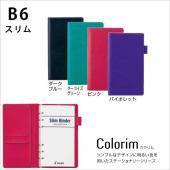 ■スリムバインダー手帳 B6スリム ■サイズ:B6スリムサイズ 182×105×15mm ■リーフサ...