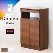 黄金比家具シリーズのゴールデンFAX台・扉2枚タイプ。 最も美しいといわれている黄金比率でできた電話...