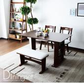 伸長式テーブルにより2人〜4人用に変更可能なダイニングテーブルセット  【商品コード:uk-286】...