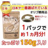 日本一選ばれているオリゴ糖商品『カイテキオリゴ』。便秘の悩みをスッキリしませんか?
