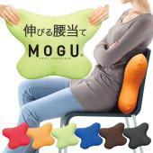 「MOGU モグ バタフライクッション」は、蝶のような羽を左右に引っ張りながら使用することで、身体に...
