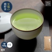 嬉野茶 番茶(100g) 日本茶 緑茶 送料無料 茶葉 すぐ飲める!何煎も飲めるお茶!100gで10...