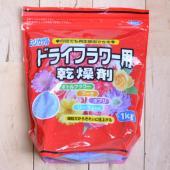【商品内容】 ・ドライフラワー用乾燥剤  -内容量:1kg