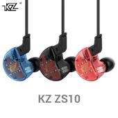 人気の中華イヤホン、KZ ZS10です。送料無料。  モデル名: KZ ZS10  ドライバ構成: ...