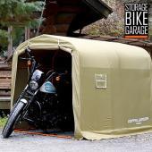 男性にとって、バイクや自転車などの嗜好品コレクションを保管し、 眺めたり、整備したりするのは至福の瞬...