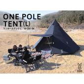 ペグを打ち込みポールを立ち上げれば完成するワンポールテント。 最大8人がくつろげるスペースを持ちなが...