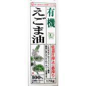■商品説明 中国産の有機えごま種100%を使用、60度以下による低温圧搾法一番搾り有機JAS認定のえ...