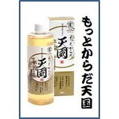生産:日本(宮崎県)  もっとからだ天国は、2つの食物(田七人参、お米)に含まれる3つの優れた成分 ...