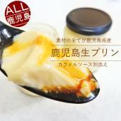 華もも本店がある鹿児島県産の材料で作るクリーミーでさっぱりしながらも、コクと香ばしさのある黒糖仕立て...