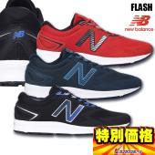 ●ランニング トレーニング ジョギング フィットネス シューズ 靴 ●メーカー名:ニューバランス(N...