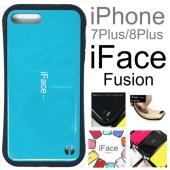 今までにない美しいデザイン  iFace Fusion アイフェイスモールケース  衝撃からスマホを...