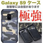対応機種:ギャラクシーS9ケース Galaxy S9 ケース 材質: ポリカーボネート+TPU+PU...