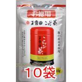 品質のよさで選ばれている玉露園のこんぶ茶は、生産量・販売量とも日本一。 北海道知床半島で採れた良質の...