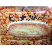 千葉県産の落花生で作った サクサクとした歯ごたえのパイです。  名称 焼菓子  箱サイズ 283×2...