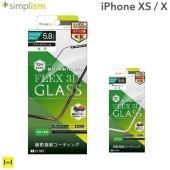 角割れしにくい全面を覆う複合フレームガラスプロテクターiPhone XS/X専用、PETフレーム+...