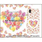 メール便(日本郵便:ゆうパケット)送料無料■対応機種:Android One S3 (アンドロイド ...