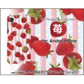 メール便(日本郵便:ゆうパケット)送料無料 ■対応機種:Android One S5 ■対応キャリア...
