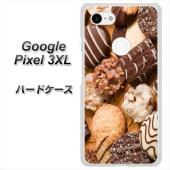 ・メール便対応 Google Pixel 3XL用 ハードケース ・PIXEL3XL 専用のスマート...