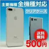 対応機種例: iPhone XR iPhone XS iPhone X iPhone8 iPhone...