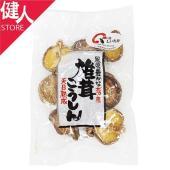 「大分産椎茸こうしん 80g」は、大分県産の椎茸・香信を、天日で熟成させた乾し椎茸です。どんこより傘...