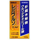 ■商品名 レバウルソゴールド 140錠  ■製品の特長 ●ブタの肝臓から得られた肝臓水解物に、ウルソ...